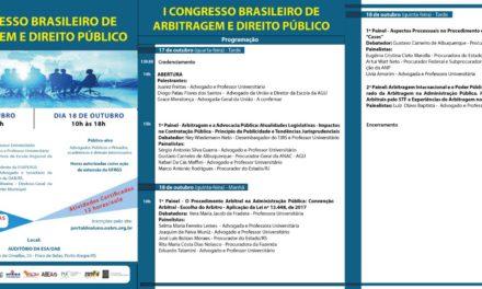Porto Alegre recebe o I Congresso Brasileiro de Arbitragem e Direito Público