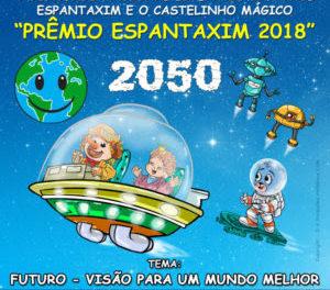 Prêmio Espantaxim anuncia vencedores de 2018