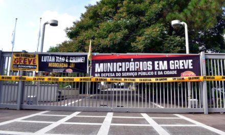 Municipários de Porto Alegre suspendem greve