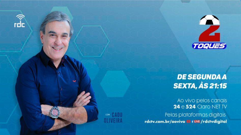 Programa 2 Toques com Carlos Eduardo Oliveira